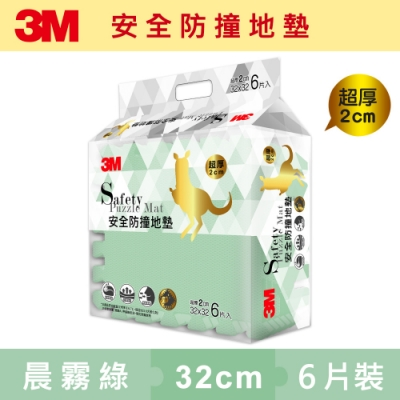 3M 兒童安全防撞地墊-晨霧綠 (32cm x 6片)
