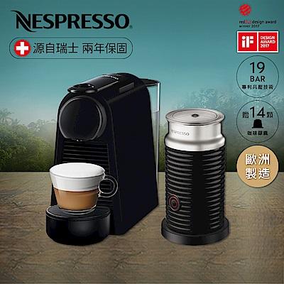Nespresso Essenza Mini 典雅黑 黑色奶泡機組合