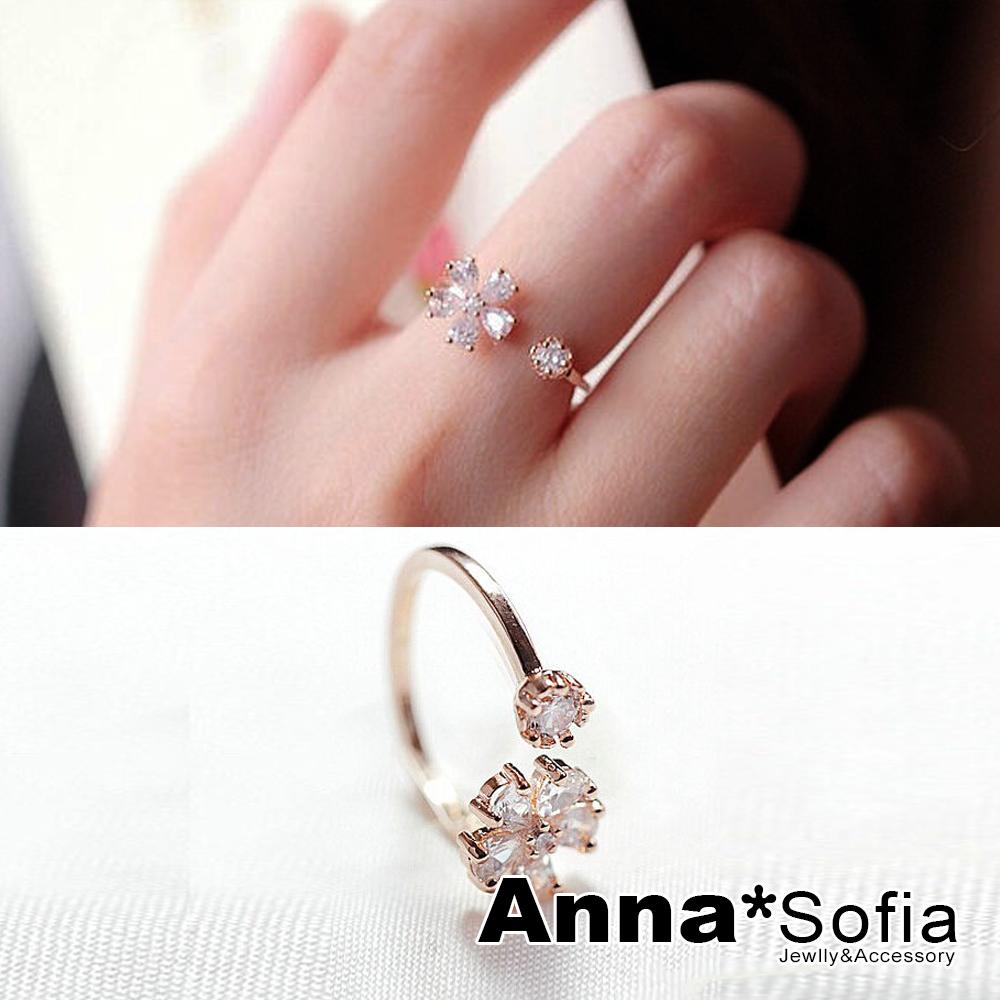 【3件5折】AnnaSofia 花蔻相遇 開口戒指(玫瑰金系)