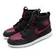Nike 休閒鞋 Air Jordan 1 High 男鞋 product thumbnail 1