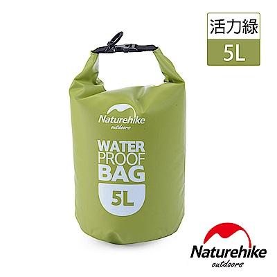 Naturehike 戶外超輕防水袋5L 活力綠-急