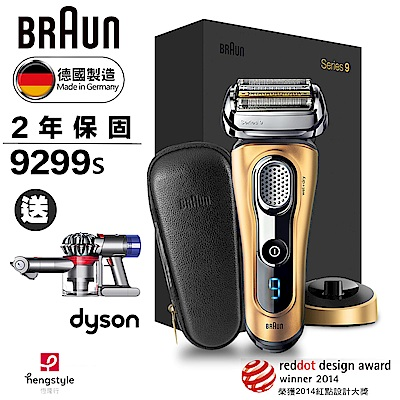 德國百靈BRAUN-9系列音波電鬍刀9299s(Gold榮耀金)