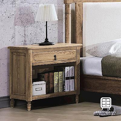 漢妮Hampton伯明罕系列白橡全實木床頭櫃-60x41x65cm