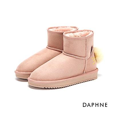 達芙妮DAPHNE 短靴-素色佐絨球裝飾長毛內裡短靴-粉紅