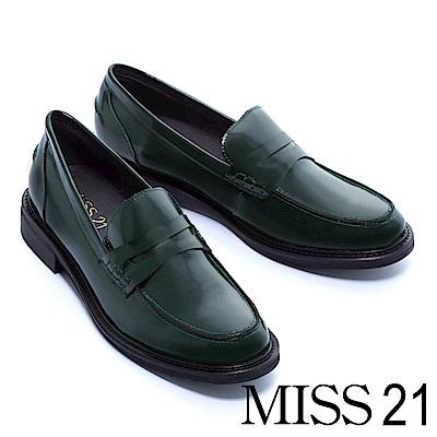 厚底鞋 MISS 21 經典不敗復古學院風百搭純色樂福厚底鞋-綠