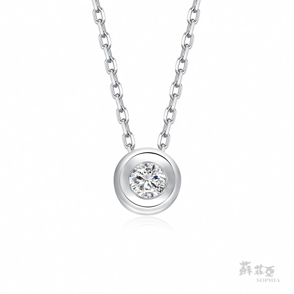 SOPHIA 蘇菲亞珠寶 - 擁愛 14K白金 鑽石項鍊