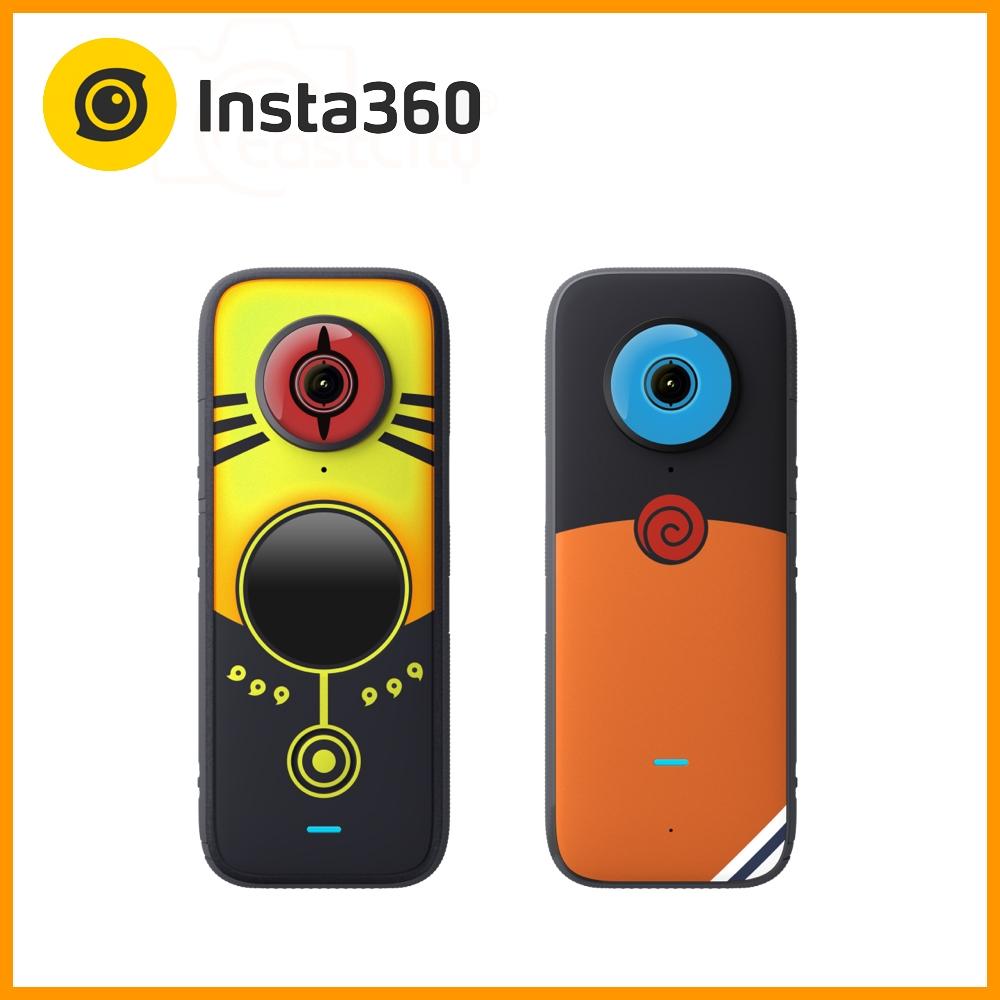Insta360 ONE X2 全景相機 火影忍者聯名款-漩渦鳴人 (東城代理商公司貨)