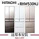 (10/1-31送3%超贈點)HITACHI日立 527L 1級變頻6門電冰箱 RHW530NJ product thumbnail 1