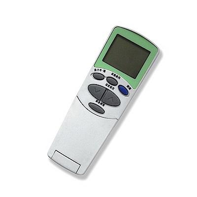 北極熊 冷氣搖控器系列【LG樂金冷器遙控器】BP-LG