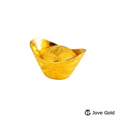 Jove Gold 漾金飾 0.8台錢黃金元寶x1-福