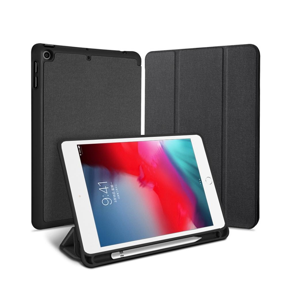 iPad mini5 7.9吋 2019 A2133 織布紋三折帶筆槽散熱保護套