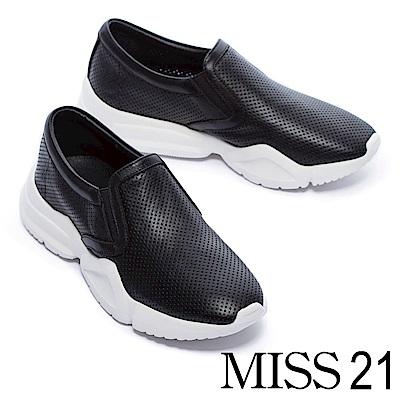 休閒鞋 MISS 21 率性簡約全沖孔全真皮厚底休閒鞋-黑