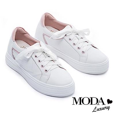 休閒鞋 MODA Luxury 簡約百搭全真皮運動風厚底休閒鞋-粉