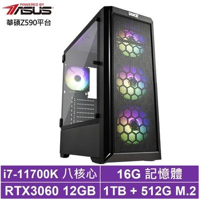 華碩Z590平台[黑羽劍龍]i7八核RTX3060獨顯電玩機