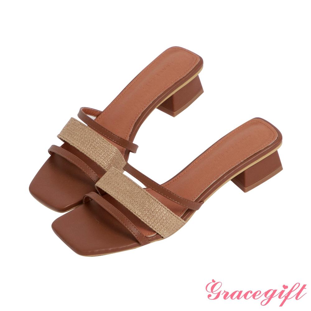Grace gift-一字編織方頭涼拖鞋 棕