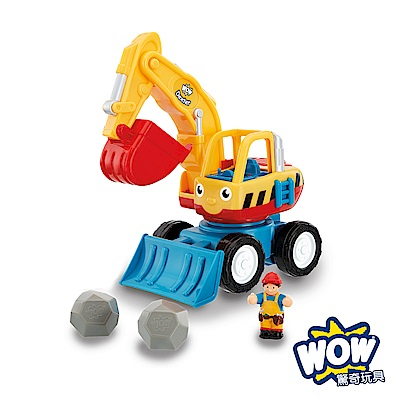 【WOW Toys 驚奇玩具】大怪手挖土機 德克斯特
