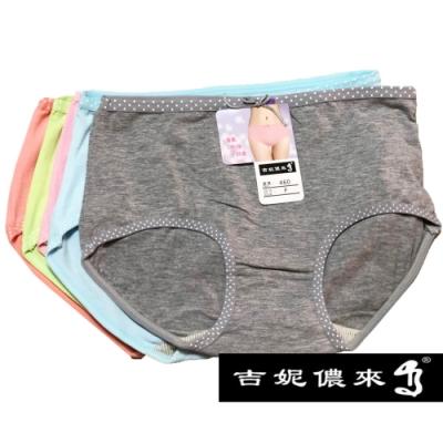 【吉妮儂來】6件組舒適點點織帶平口棉褲(尺寸free/隨機取色)GT460