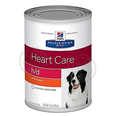 美國Hills希爾思》犬處方h/d保健心臟配方370g*24罐
