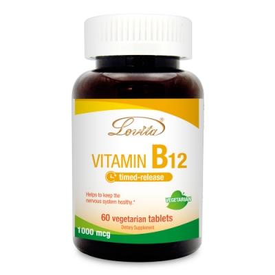 Lovita愛維他-長效緩釋型維生素B12 1000mcg 素食 60錠 維他命