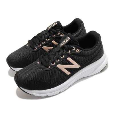 New Balance 慢跑鞋 411 Wide 寬楦 運動 女鞋 紐巴倫 輕量 透氣 舒適 避震 路跑 黑 白 W411LB2D