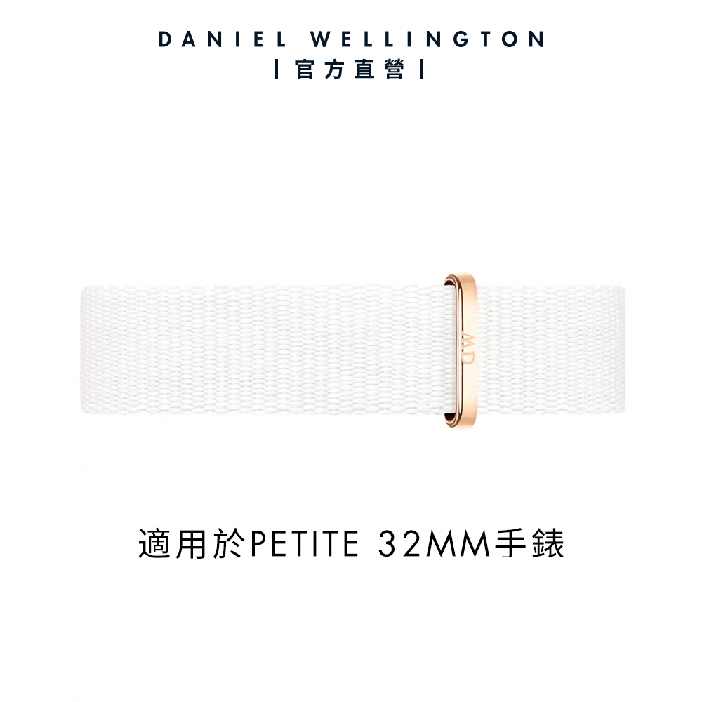 【Daniel Wellington】官方直營 Petite Dover 14mm純淨白織紋錶帶-玫瑰金 DW錶帶