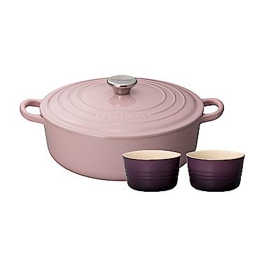 LE CREUSET 琺瑯鑄鐵橢圓鍋 25cm(雪紡粉)鋼頭+瓷器小烤皿2入(葡萄紫)