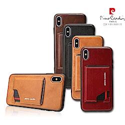 【Pierre Cardin】iPhone Xs Max 卡袋款可側立真皮手機殼