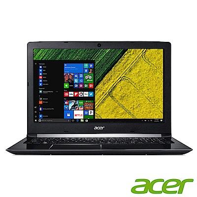 Acer K50-30-57JY 15吋筆電(i5-7200U/MX130/4G/1T/黑