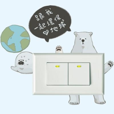 itaste小品味 BI255 北極熊開關貼