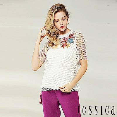 JESSICA - 海洋之星簍空設計上衣(白)