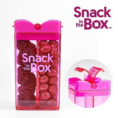 加拿大Snack in the box 兒童零食攜帶盒/分裝盒/點心罐355ml-糖果粉
