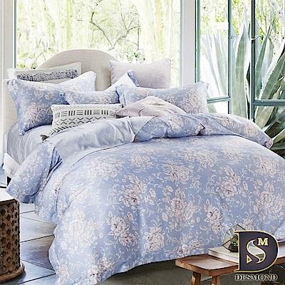 DESMOND岱思夢 雙人 100%天絲八件式床罩組 TENCEL 韻瑤-紫