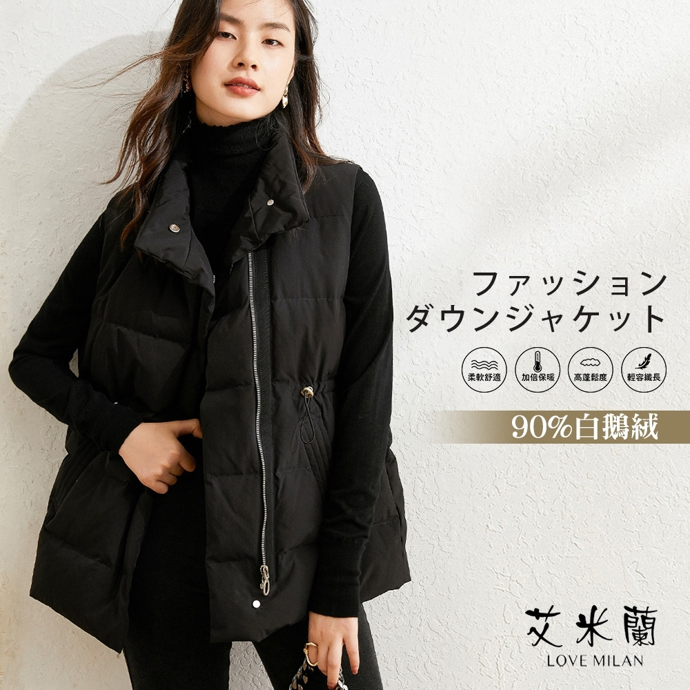 艾米蘭-韓版翻領口袋白鵝絨背心外套-2色(S-M)