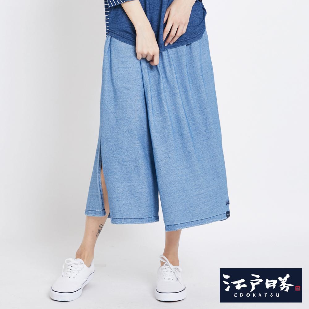 EDWIN EDOKATSU 江戶勝INDIGO褲裙-女-漂淺藍