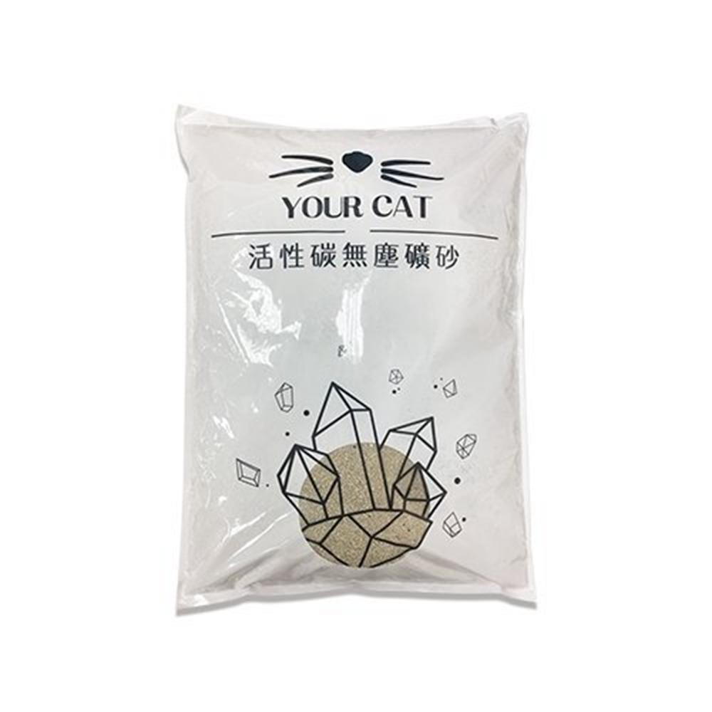 你的貓YourCat《凝結式無塵活性碳貓砂》6kg/包x3包組