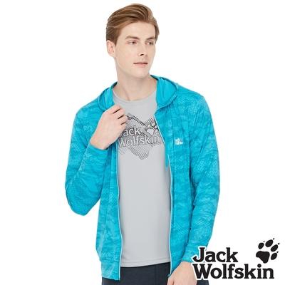 【Jack wolfskin 飛狼】男 山景印花連帽遮陽外套 抗UV外套『湖綠』
