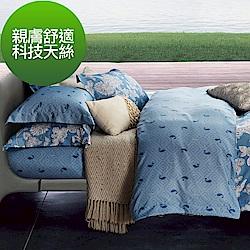 La Lune 裸睡親膚科技天絲雙人加大兩用被床包四件組 提拉諾