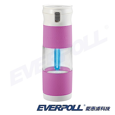 EVERPOLL愛惠浦 淨Water UV 生飲隨身瓶(蘭花紫)