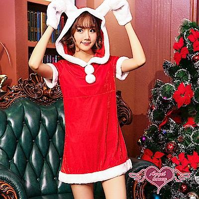 角色扮演 冬日小兔 聖誕連帽連身裙派對表演服(紅F) AngelHoney天使霓裳