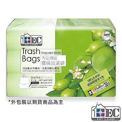 家簡塵除-檸檬香氛清潔袋中(500g3入)