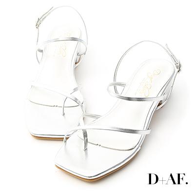 D+AF 輕夏自在.交叉細帶方頭低跟涼鞋*銀