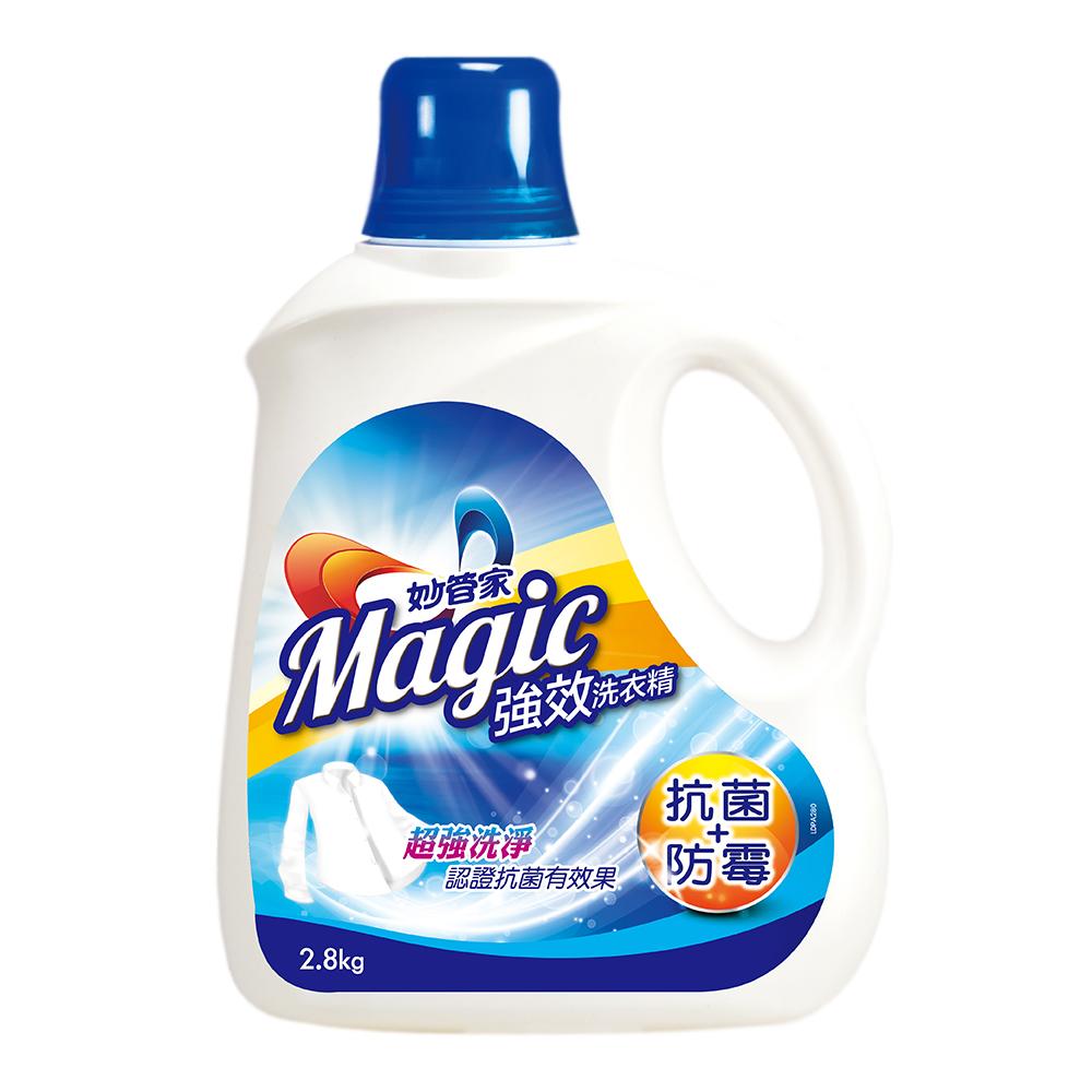 妙管家 強效洗衣精-抗菌防霉2800g