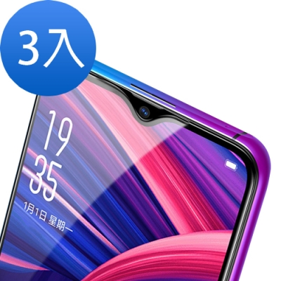 OPPO R17 Pro 9D 滿版 9H 鋼化玻璃膜 手機螢幕保護貼-超值3入組