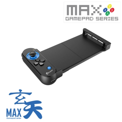 SUN-YES藍牙搖桿R0016-MAX玄天 送贈品2選1