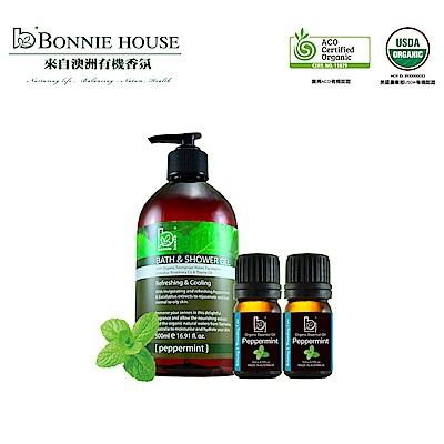 Bonnie House 雙有機認證薄荷精油5ml*2瓶+薄荷舒壓沁神潔膚膠500ml