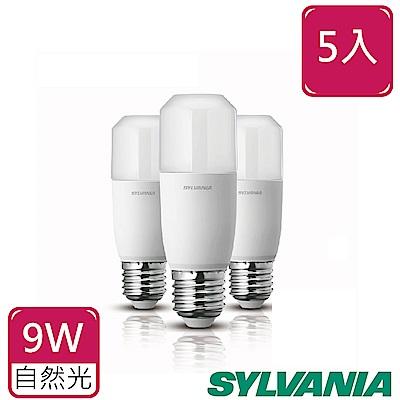 喜萬年SYLVANIA 9W LED 小小冰極亮燈泡-自然光 5入組