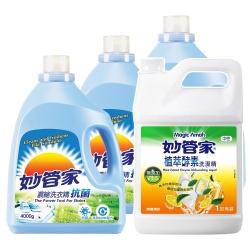 妙管家抗菌洗衣精4000g(3入)+植萃酵素洗潔精1加侖(1入)