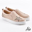 A.S.O  超彈力 星星真皮亮片拼接休閒鞋 卡其