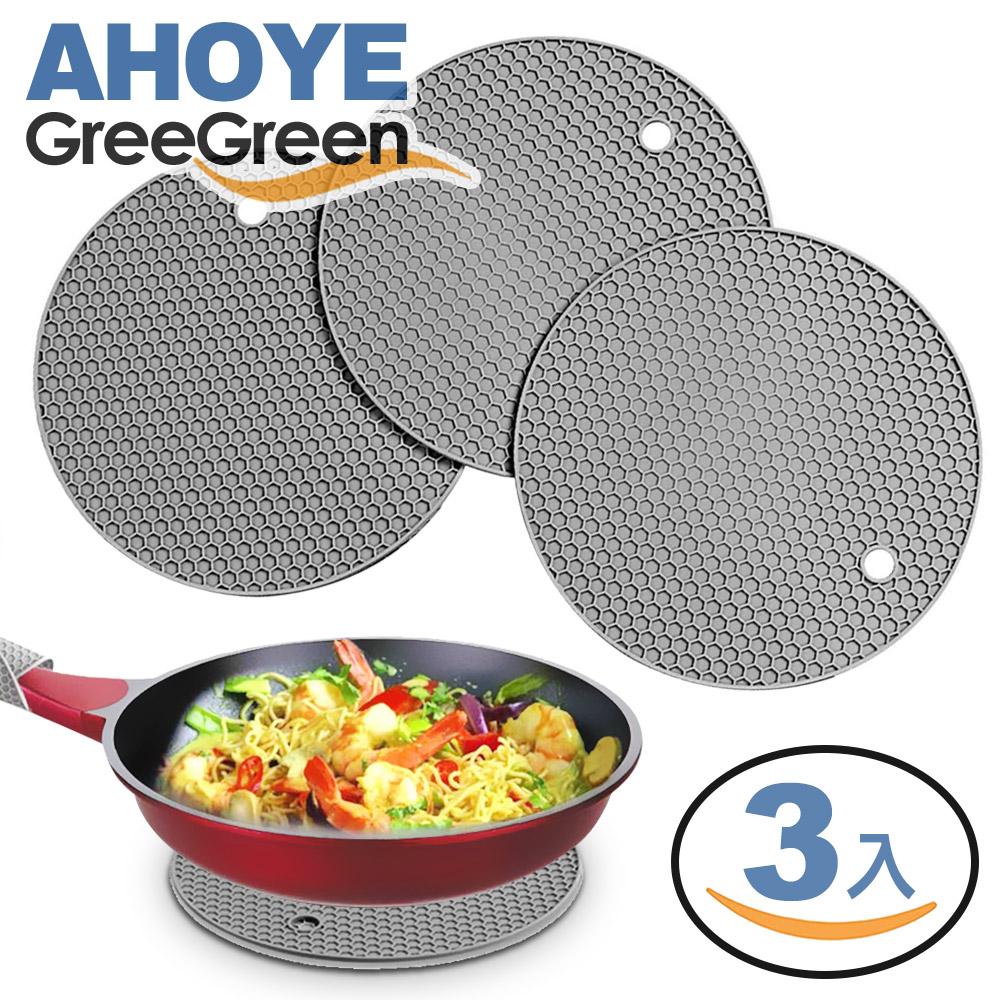GREEGREEN 耐熱矽膠隔熱墊 防滑墊 鍋墊 18*18cm 3入組