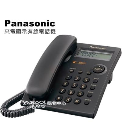Panasonic 國際牌來電顯示有線電話機 KX-TSC11 (經典黑)